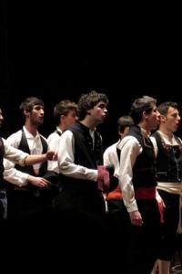 Auditorio 11